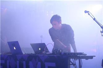 Flume live at Hype Hotel