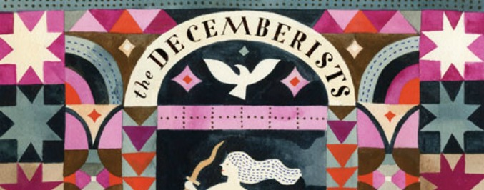 The Decemberists Get Their Own Day In Portland