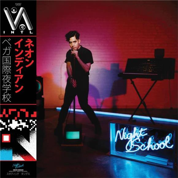 Neon Indian Vega Intl Night School