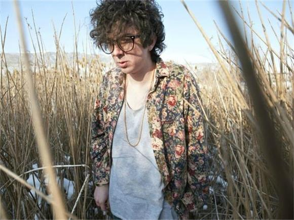 Youth Lagoon Burn A Nursing Home Down