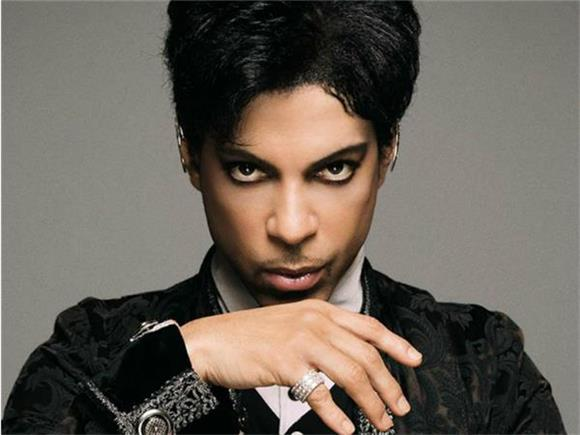 Hear Prince's previously unreleased 'Moonbeam Levels'