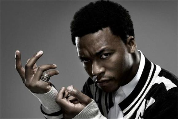 Lupe Fiasco Quits the Music Industry