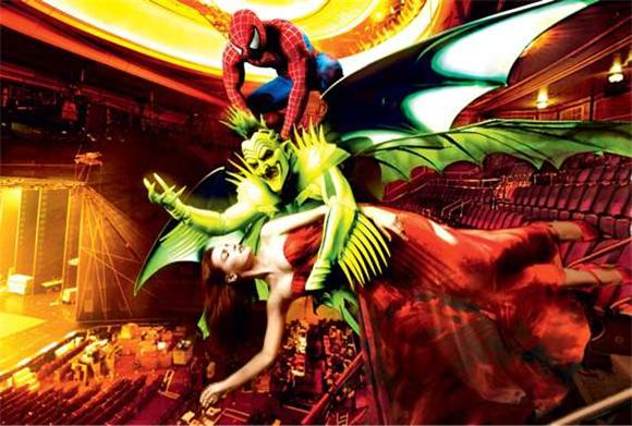 nma of the day: the spiderman musical