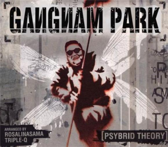This Linkin Park-Gangnam Style Remix Album is Awfully Amazing
