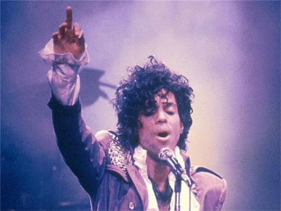The Beginner's Guide to Prince