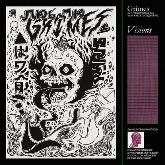 Album Review: Grimes