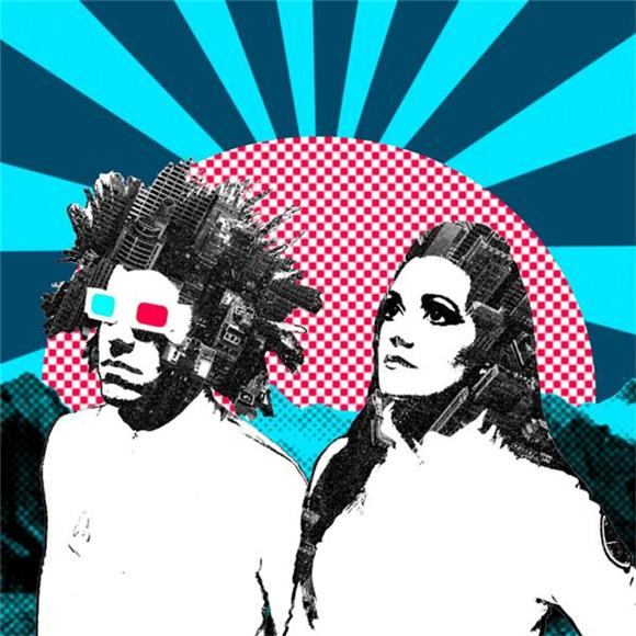 Baeble First Play: The Psychedelic Sci Fi Charm Of The Fantastic Plastics