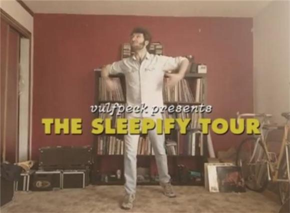 Vulfpeck's 'Sleepify' Silent Album: An Example of Crowdfunding Brilliance