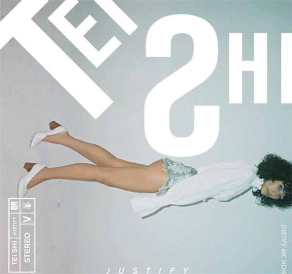 Tei Shi Releases a Song That's Unlike Any Of Her Others