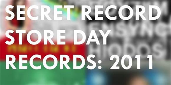 secret record store day records: 2011