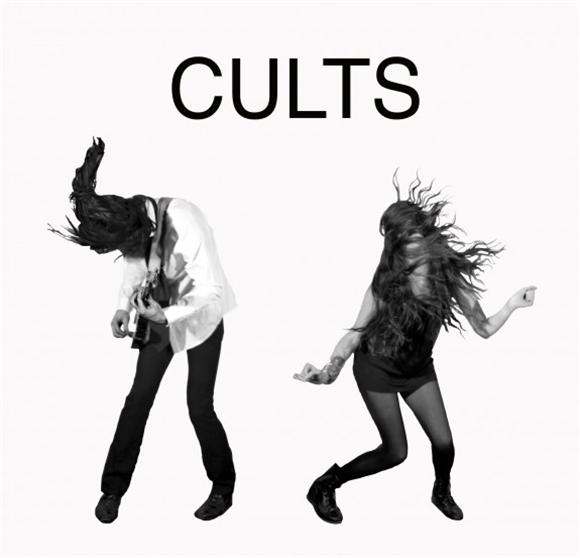 introducing: cults