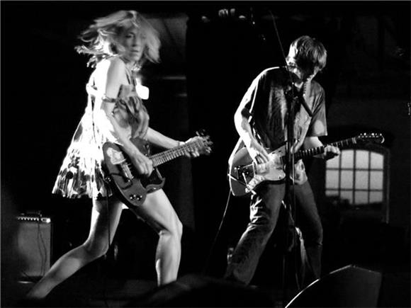 Sonic Youth Share Psychedelic Unreleased Material
