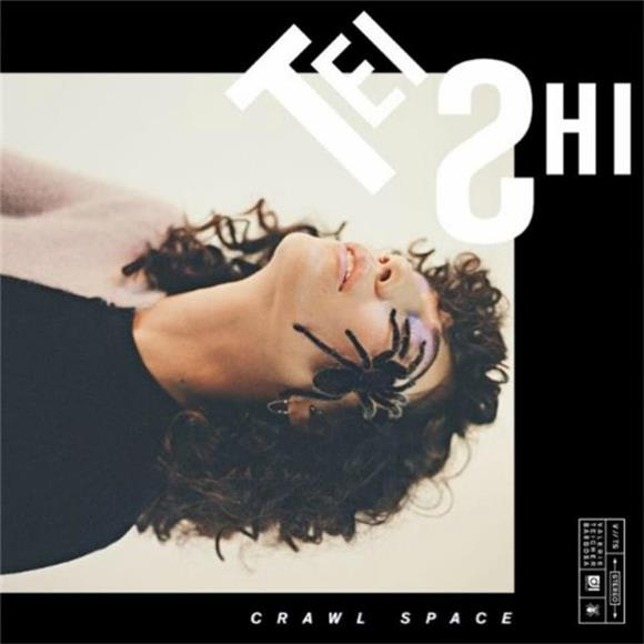 Tei Shi Confronts Her Fears on Her Debut LP 'Crawl Space'