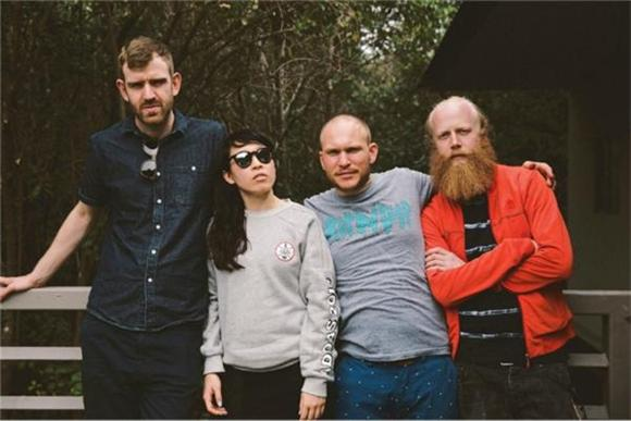 Nosaj Thing and Future Remix Little Dragon's 'Klapp Klapp'