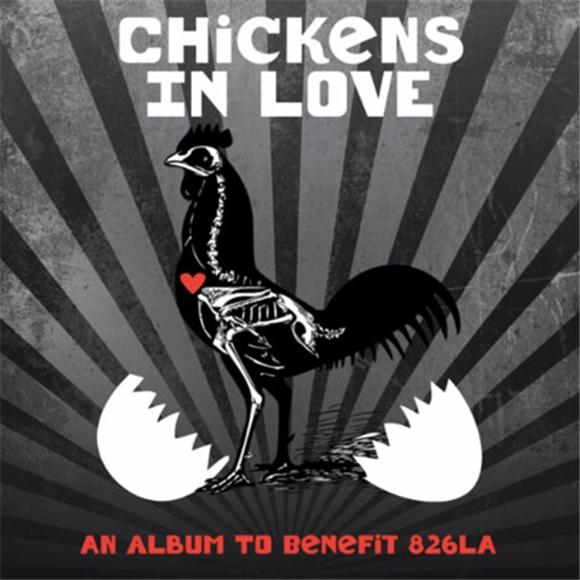 Innovative Compilations: Chickens In Love