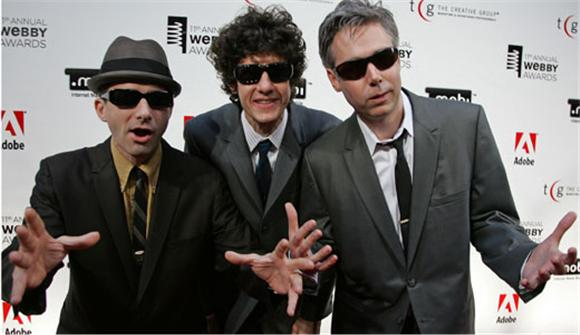 stream: beastie boys bonus tracks