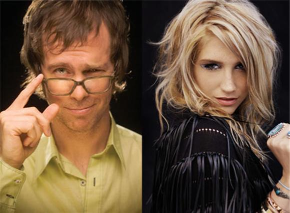 cover of the day: ben folds on kesha