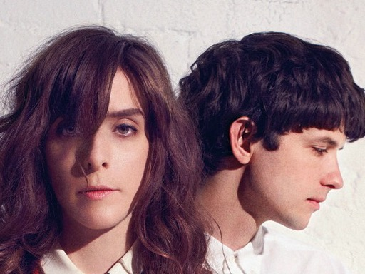 Beach House Releases Old-School Video for 'Chariot'