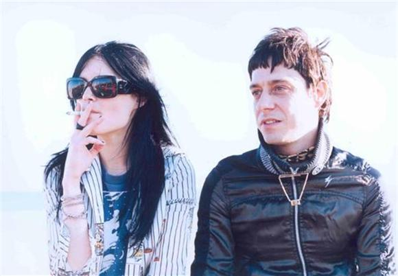 Watch: The Kills