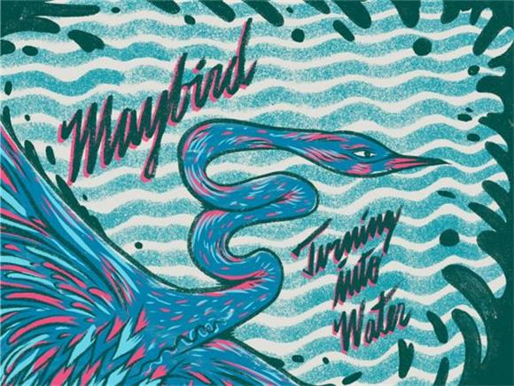 Song of the Day: 'Turning Into Water' by Maybird