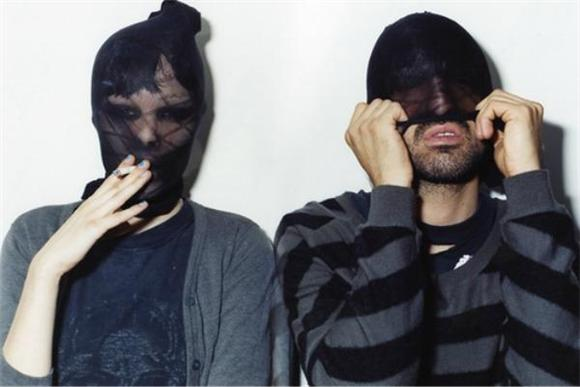 Crystal Castles's 'Plague' Will Haunt You, and You'll Like It