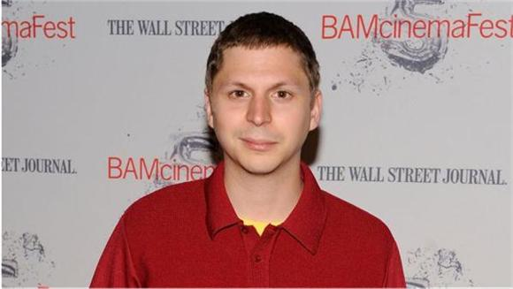 Michael Cera true that