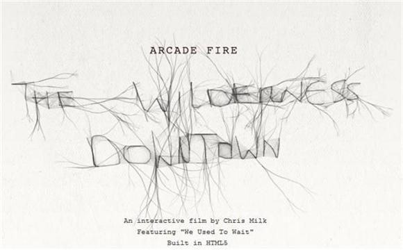 new music video: the arcade fire