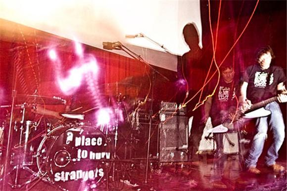 new music video: a place to bury strangers
