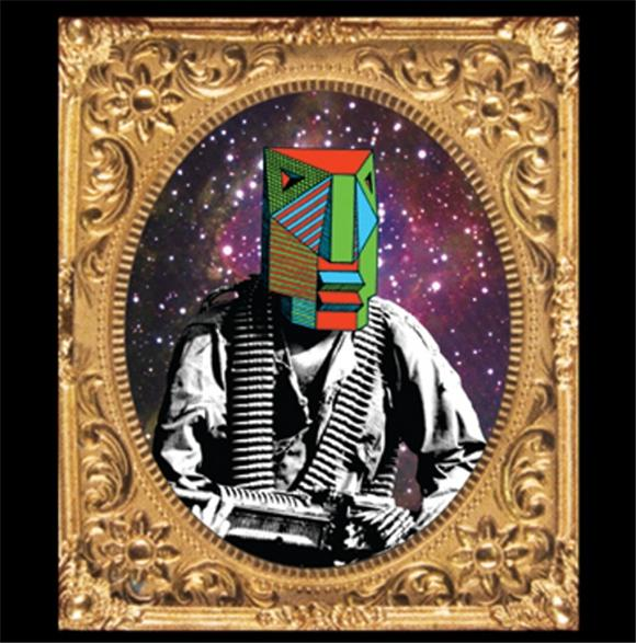 new music: shabazz palaces
