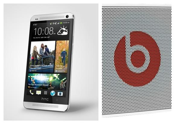 The Hookup: Win An HTC ONE and Beatbox HERE!