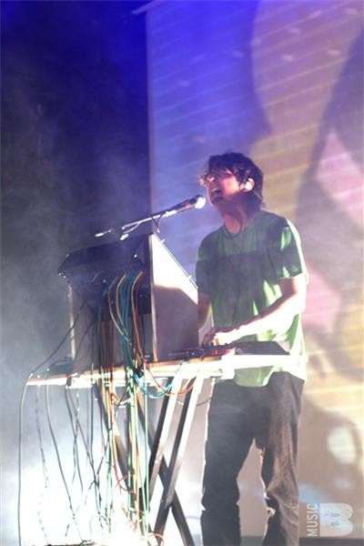 panda bear bowery ballroom new york