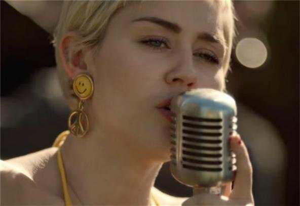 music video miley cyrus no freedom backyard session