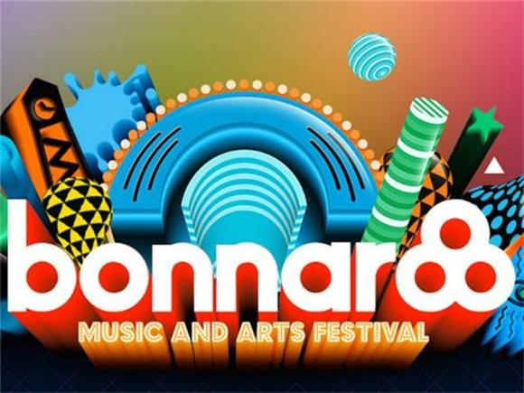 Bonnaroo Has Revealed The Full Lineup For This Year's Festival