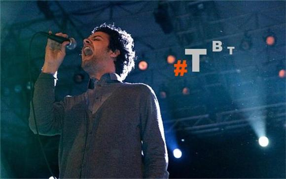 Throwback Thursday: Passion Pit Live in Central Park