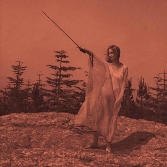 Stream Unknown Mortal Orchestra's Evocative II