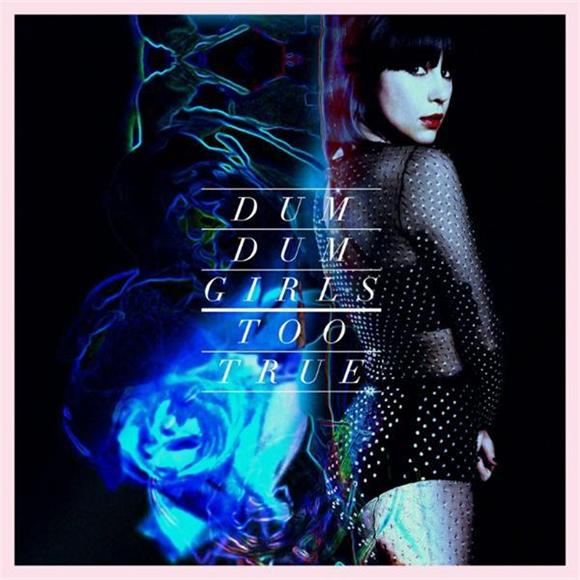 Album Review: Dum Dum Girls