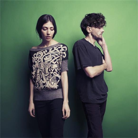 Chairlift Are Ready To 'Cry In Public'