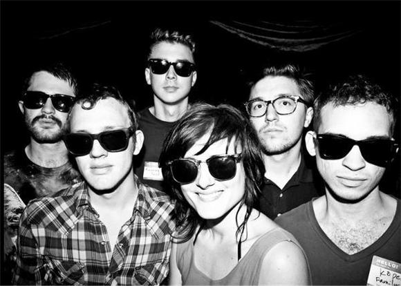 CMJ Band of the Day: Kopecky Family Band