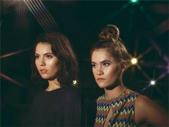 SONG OF THE DAY: 'Westfield' by Lily & Madeleine