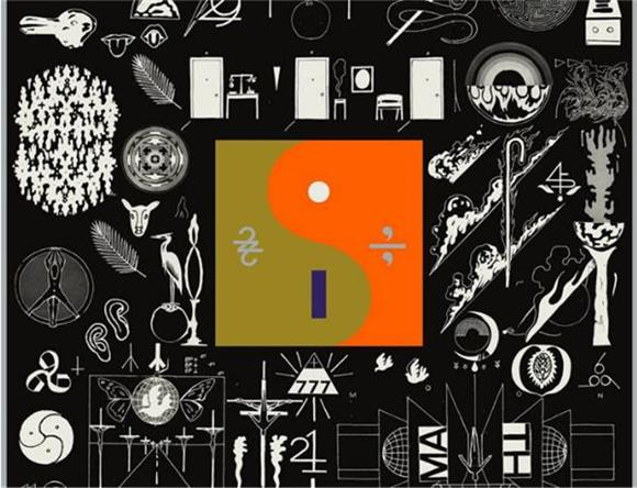Bon Iver's '22, A Million' Is A Beautiful, Mysterious Masterpiece