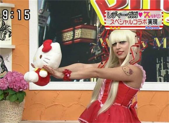 Lady Gaga on Japanese TV Is Next Level Bonkers