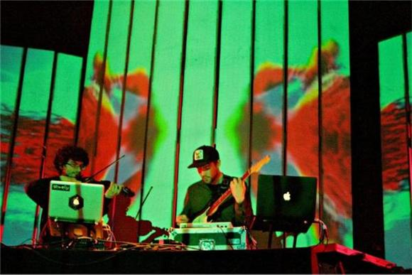 Out and About: Emancipator at Best Buy Theater