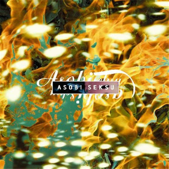 album review: asobi seksu