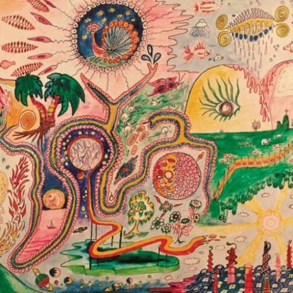 Album Review: Youth Lagoon