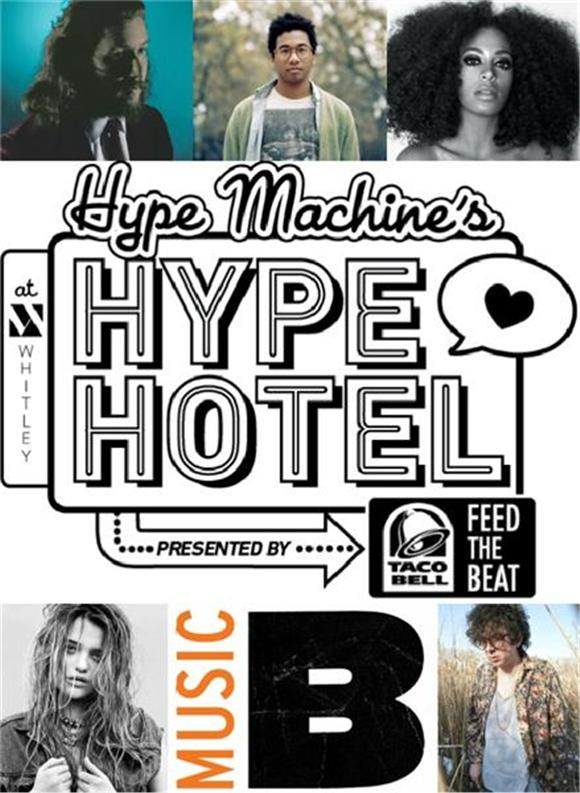 SXSW 2013: See Y'all at the Hype Hotel