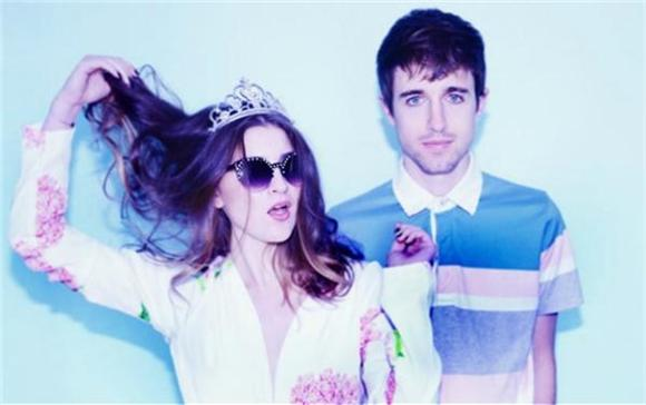 New Music Discovery Monday: Holychild