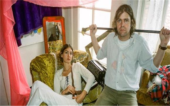 Ariel Pink & Weyes Blood Release Video For 'Tears On Fire'