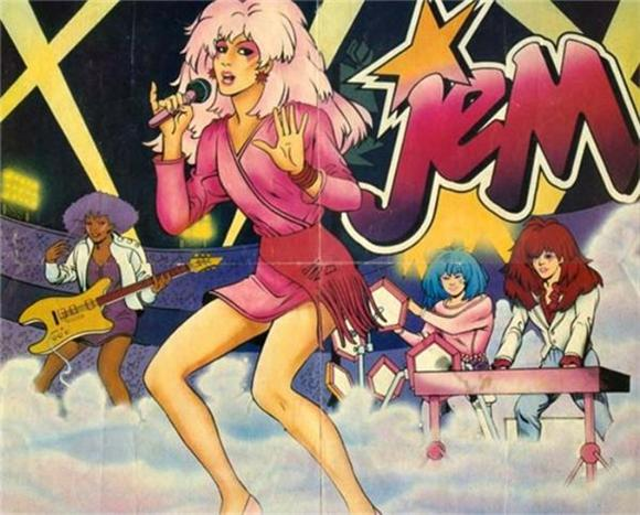 Justin Bieber's Manager Will Produce 'Jem And The Holograms' Movie