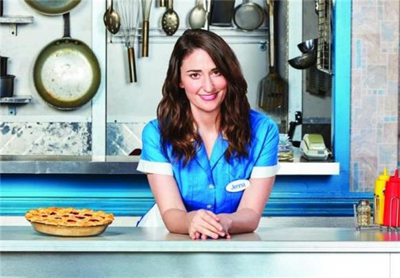 Sara Bareilles' Broadway Debut as Lead Role in 'The Waitress'