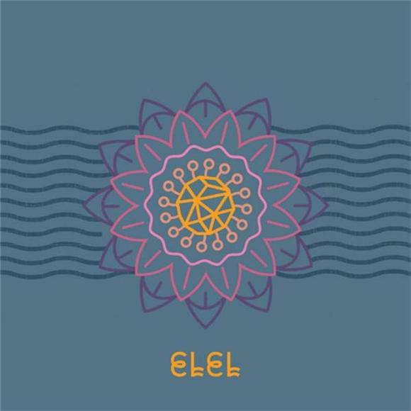 The Debut Drop On ELEL's EP ELEL